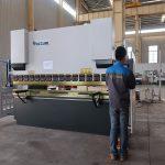 дэмжих WC67Y гидравлик хуудас металл хэвлэлийн тоормос, хөнгөн цагааны Хувийн мэдээллийг нугалах машин